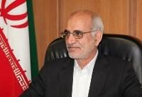 پیام تبریک استاندار تهران به مناسبت سال نو
