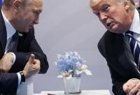 White House defends Trump's congratulations to Putin