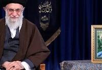 ویدئو / پیام رهبر انقلاب برای نوروز ۹۷