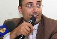 استعفای وزیر مشاور دولت مستعفی یمن