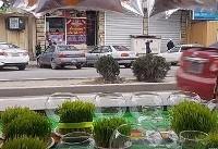 حال و هوای نوروز ۱۳۹۷ در کابل افغانستان