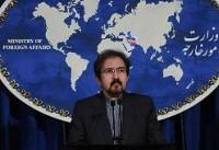 سخنگوی وزارت خارجه ایران اظهارات ولیعهد سعودی را « وقیحانه» خواند