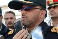 متهمین سابقه دار شرق استان تهران در تعطیلات نوروز احضار شدند