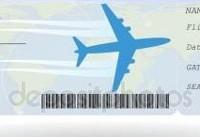 مراقبت سایت های جعلی فروش بلیت و رزرو هتل باشید / راهنمای خرید بلیت هواپیما و رزرو هتل