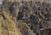 معرفی روستای کندوان