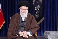 آیت الله خامنه ای با تبریک سال نو: شعار امسال حمایت از کالای ایرانی است