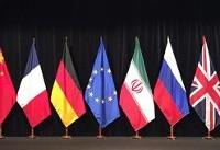 تلویزیون رژیم صهیونیستی: اروپا و آمریکا به توافق بر سربرجام نزدیک شدهاند