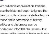 جواب ظریف به پیام نوروزی ترامپ: ترامپ هنوز هم به شاهزاده جوان دستنشانده شرف دارد