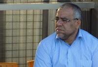 سرپرست جدید نفت تهران انتخاب شد