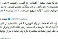 پیام نوروزی رهبر ایران؛ «حمایت از کالای ایرانی»