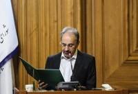 فصل تازه مدیریت در پایتخت/امضای شبانه حکم شهردار