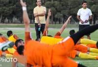 نفت تهران، افسی هالیوود فوتبال ایران