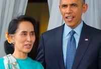 نوبلبگیرانی با کارنامهای جنایتبار/ از سرکردگان رژیم صهیونیستی تا «آنگ سان سوچی»