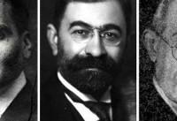 نوروز: روزی که پارس رسما ایران شد