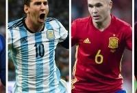 جام جهانی کوچک در پنج روز
