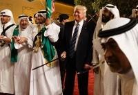 رئیسجمهور آمریکا چگونه حکام سعودی را سرکیسه کرد؟