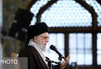 ویدئو / سخنرانی رهبر انقلاب در حرم امامرضا (ع)