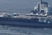 Taiwan shadows China carrier group after Xi warning