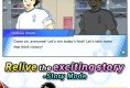 اپنت: تیم رویایی کاپیتان سوباسا Captain Tsubasa: Dream Team