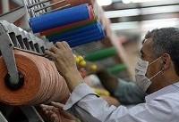 مردم از کالاهایی که در آنها مزیت تولید داریم، حمایت کنند