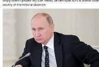 روسیه: احتمالا بریتانیا دختر جاسوس روس را مسموم کرده است