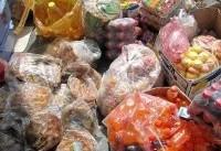 بیش از ۵۲۵ کیلوگرم سوسیس و کالباس درکرمان معدوم شده است / پلمب ۲۴ واحد غذایی