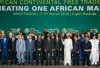 44 African nations sign pact establishing free trade area
