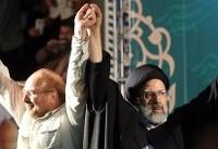 اردیبهشت ۹۶؛ انتخاباتی که شبیه همه پُرسی بود