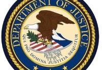 یک ایرانی در آمریکا به اتهام نقض تحریمها در انتقال ۱۱۵ میلیون دلار به ...