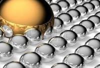 تولید نانوذراتی برای ذخیرهسازی هیدروژن با عصاره چای سبز