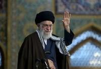 سخنرانی رهبری در مشهد | رهبر انقلاب در حرم رضوی: افکار عمومی نمی داند چقدر ثروت در اختیار داریم