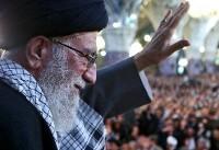 سخنرانی رهبر در حرم امام رضا از شبکه یک سیما