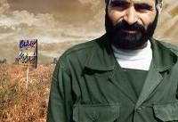 ۳ روایت از رهبر معظم انقلاب اسلامی پیرامون شهید برونسی