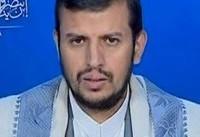 الحوثی: اسرائیل در برنامه ریزی با افسران اماراتی ، نقش مهمی دارد/ درگیری در ساحل غربی به خواست ...