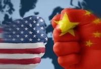 واکنش رسمی چین به فرمان جنگ تجاری ترامپ علیه پکن