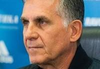 کیروش : ما و تونس رقیب نیستیم ، آماده می شویم