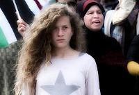 عهد تمیمی در دادگاه اسرائیل به ۸ ماه زندان محکوم شد