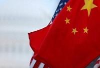 آغاز جنگ تجاری آمریکا و چین.. بهزودی