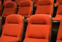 Man Dies After Getting Head Stuck In Movie Theater Seat