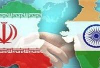 مبادلات تجاری با هندوستان از طریق ریال/ ماشین آلات صنعتی بیشترین کالای واراتی