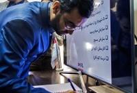 وزیر ارتباطات به کمپین