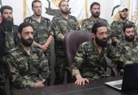تروریستهای «فیلق الرحمن» هم به آتشبس غوطه پیوستند