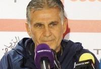 از رویارویی با اسپانیا، پرتغال و مراکش هراسی نداریم/ دیدار برابر تونس فرصت بسیار خوبی برای ماست