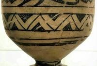 تصویری ۵ هزار ساله از یوزپلنگ ایرانی