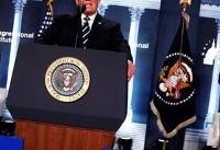Trump supports massive U.S. funding bill as shutdown looms
