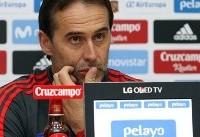 لوپتگی: با بهترین ترکیب برابر آلمان بازی خواهیم کرد