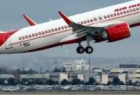 برای نخستین بار یک هواپیمای مسافربری به مقصد اسرائیل از آسمان عربستان ...