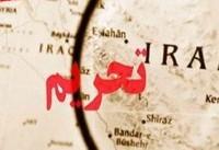 جزییات دستگیری یک ایرانی به اتهام دور زدن تحریم های آمریکا