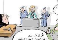 در اسراییل برای یک نوجوان فلسطینی به خاطر زدن سیلی حکم صادر شد