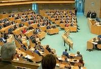 اقدام به خودکشی در پارلمان هلند برای آزادی ماری جوآنا